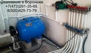 Отопительные системы в Воронеже