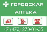 Городская-Аптека
