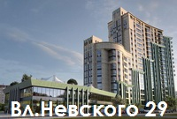 Невского 29