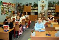 Репненская-школа