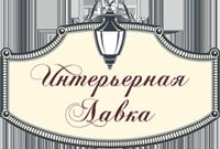 inlavka
