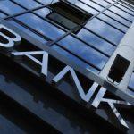 Модернизация видеонаблюдения в банках